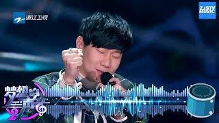 [ 五组导师齐献声 林俊杰新歌首唱 ] 《梦想的声音2》EP.9 20171229 花絮 /浙江卫视官方/