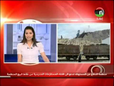 الأخبار - الاثنين  3 سبتمبر 2012