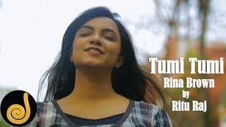 Tumi Tumi Ami Ami | Ritu Raj | Rina Brown | Shameem Akhtar