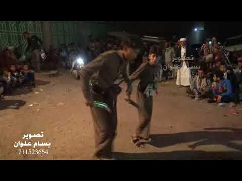 رقص شعبي يمني المقطع الثاني من ابداع الاخوين thumbnail