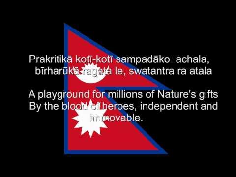 Sayaun thunga phoolkaa hami by Various Artist