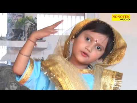 Shanti Bani Kranti 1 P4 Childern Comedy Story video