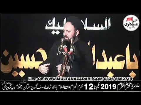 6th Muharram 2019   Maulana Ali Hussain Madni   Imambargah Shahgardaiz Multan
