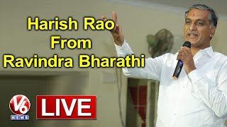 Harish Rao Live From Ravindra Bharathi | Jalakavitotsavam Book Launch