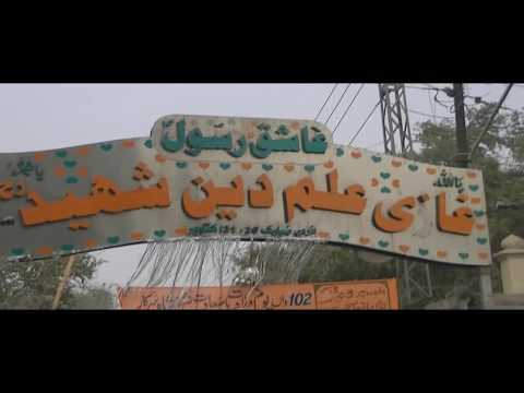 Shrine Of Ghazi Ilm Din Shaheed  Who Killed Rajpaal Hindu video