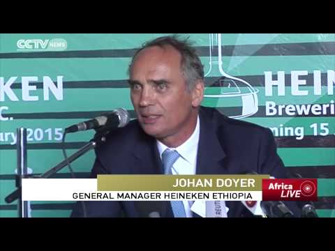Heineken Launches Brewing Plant In Addis Ababa video