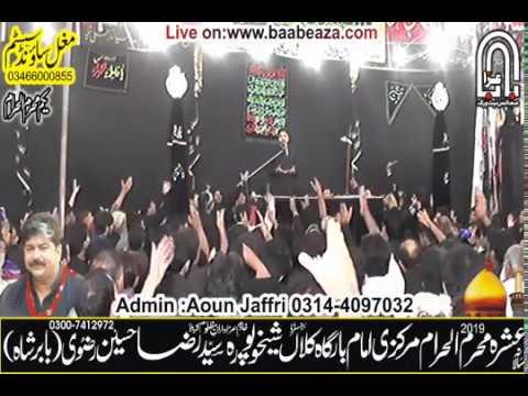 1st Muharram 2019 Allama Ghulam Jaffar Jatoi Markazi Imam Bargah Kalan Sheikhupura