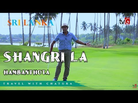 Travel With Chatura @ Shangri La Hambanthota , Sri Lanka ( 11-08-2018 )