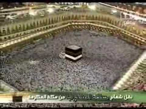 Masjidil Haram Makkah Maghrib Salaat (Sheikh Maahir)