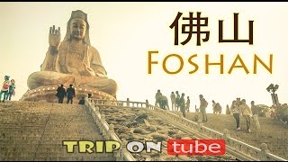 Video of Foshan: Trip on tube : China trip (中国) Episode 16 - Foshan (佛山) [HD] (author: Trip on Tube)