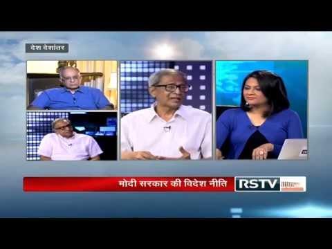 Desh Deshantar - Foreign Policy agenda of the new government