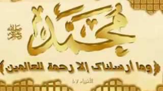 Азан Читает Насир Аль Кахтани