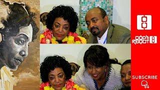 Ethiopia: - Reyot Kin intervew with Alemtsehay Wedajo - 10/14/18