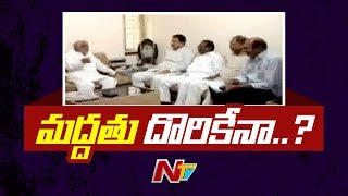 TDP MPs to Meet All National Party Leaders on Special Category Status for AP - NTV - netivaarthalu.com