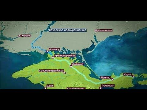 В России признали проблемы в Крыму из-за перекрытия воды Украиной