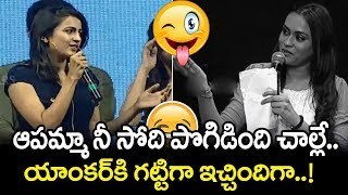 Actress Niharika Konidela Super Punch To Anchor Geetha Bhagat at ABCD Song Launch | Top Telugu Media