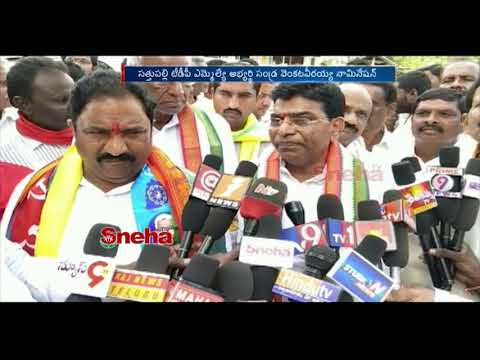 TDP MLA Sandra Venkata Veeraiah filed nomination | Sathupalli, Khammam district | Sneha TV |