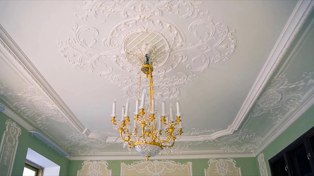 Потолки с декором из лепнины
