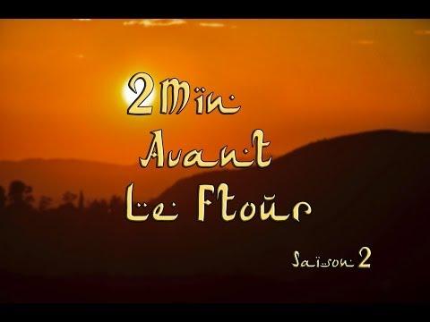 2min Avant Le Ftour Saison 2 épisode 2 video