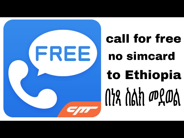 A new technology to Call without simcard to Ethiopia - new method