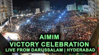 Akbaruddin Owaisi - Asaduddin Owaisi | AIMIM Victory Celebration | Live From Darussalam | Hyderabad