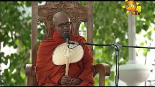 Hiru Dharma Pradeepaya - Darma Deshanawa | 2019-07-16