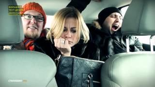 Большой тест-драйв (видеоверсия): Chevrolet Orlando