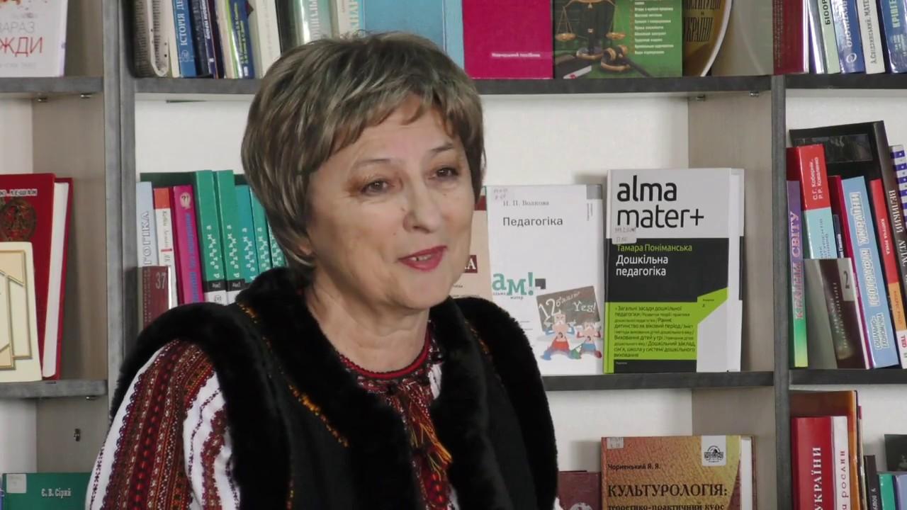 Вірна Україні. У Калуші відбулася творча зустріч із Оксаною Тебешевською