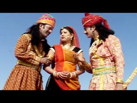 Lichama Ro Mayaro - New Rajasthani Video Full Song - Ramkumar Maluni - Full Video Part 3 video