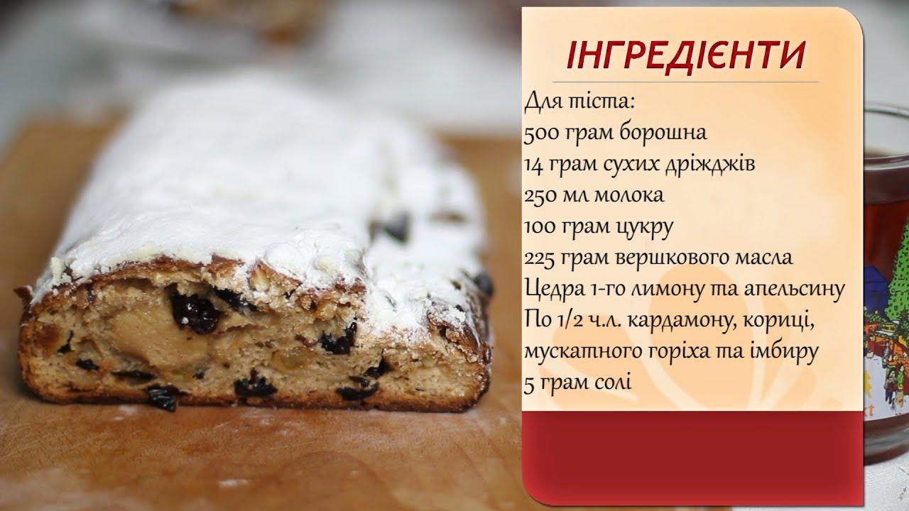 Марципан рецепт з