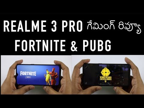 Realme 3 Pro Fortnite & PUBG Gameplay ll in Telugu ll