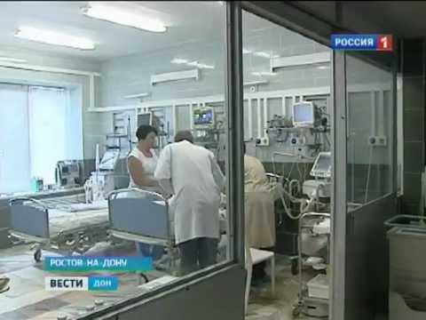 Ростовские медики вернули к жизни утонувшую девочку