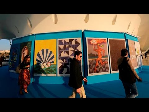 Rio Olympics 2016 | 13 Posters For Olympic Games Unveiled | Full Video Footage