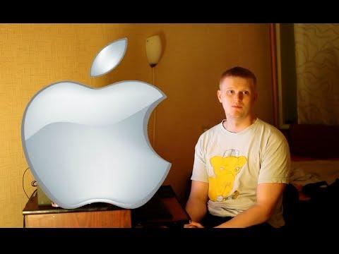 Стоит ли продукция apple своих денег?