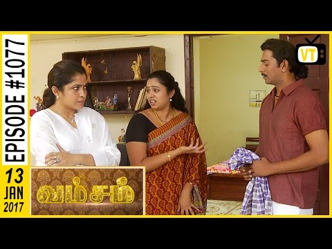 Vamsam - வம்சம் | Tamil Serial | Sun TV |  Epi 1077 | 13/01/2017 thumbnail