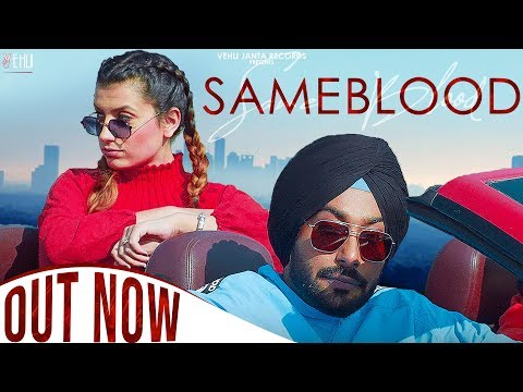 SAMEBLOOD (Official Video) Gopi Waraich | Vehli Janta Records | New Punjabi Songs 2020