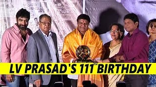 LV Prasad's 111th Birthday Anniversary || Balakrishna, YVS Chowdary |