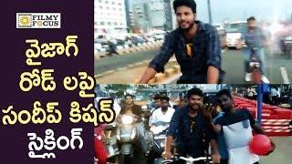 Sundeep Kishan Cycle Ride on Vizag Roads for Ninu Veedani Needanu Nene Movie Promotions