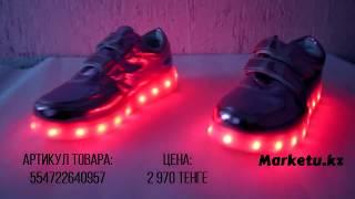 Детские светящиеся кроссовки из Китая | Посылка из Китая | Заказы из Китая | Обувь из Китая