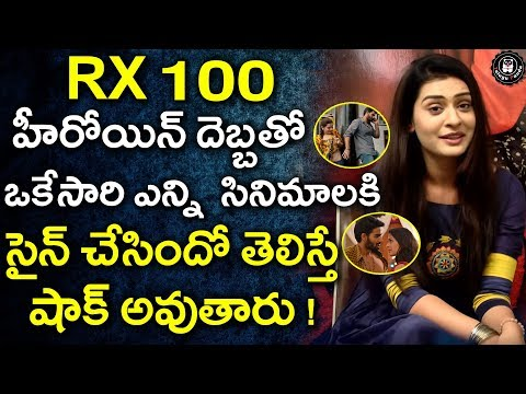 RX 100 Movie Heroine PAYAL RAJPUT Upcoming Movie Updates l Tollywood Updates l Telugu Panda