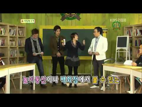 110205 BEAST Yoseob Imitating Lee Joon