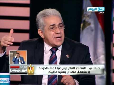 #موعد_مع_الرئيس - الحلقة كاملة مع المرشح الرئاسي حمدين صباحي