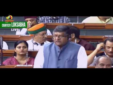 TDP MP Thota Narasimham Speaks About Optical Fiber Project | Ravi Shankar Prasad | Lok Sabha