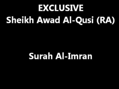 Sheikh Awad Al-Qusi Surah Al-Imran (Ayah's 33-39)
