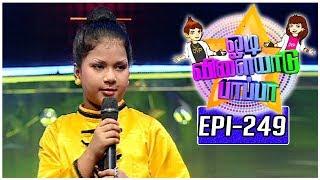 Odi Vilayadu Pappa | Season 5 #249 | Monisha Dance Show | 02/09/2017 | Kalaignar TV