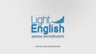 Light English в кафе Бисквит