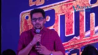 Enakku Innoru Per Irukku press meet   Ruben editor