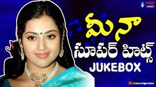 Meena Super Hit Telugu Songs Video Songs Jukebox