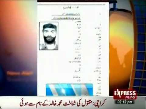 Arrest warrant of Lyari gangsters Uzair Baloch & Baba Ladla reissued in weapon smuggling case