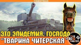 """""""ЛОВИ БАН, ТВАРИНА ЧИТЕРСКАЯ"""" - Заясняю за читы в World of Tanks"""